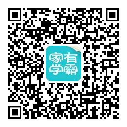 黄冈师范学院.png